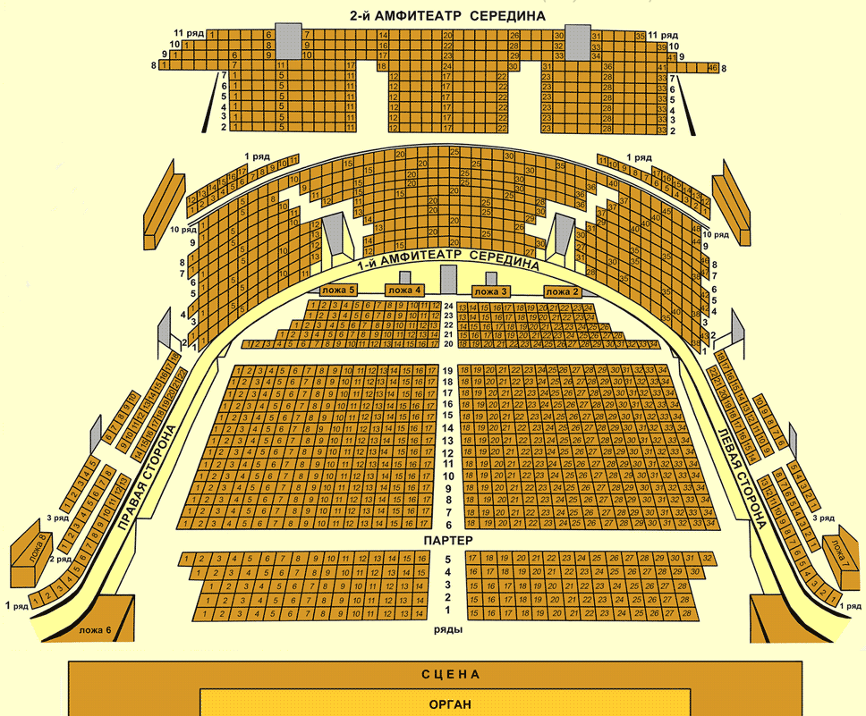 Консерватория схема зала фото